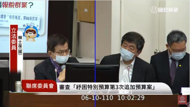 國民黨立委賴士葆(左)質詢衛福部長陳時中(右)、財政部長蘇建榮(右1)。圖/擷取自國會頻道