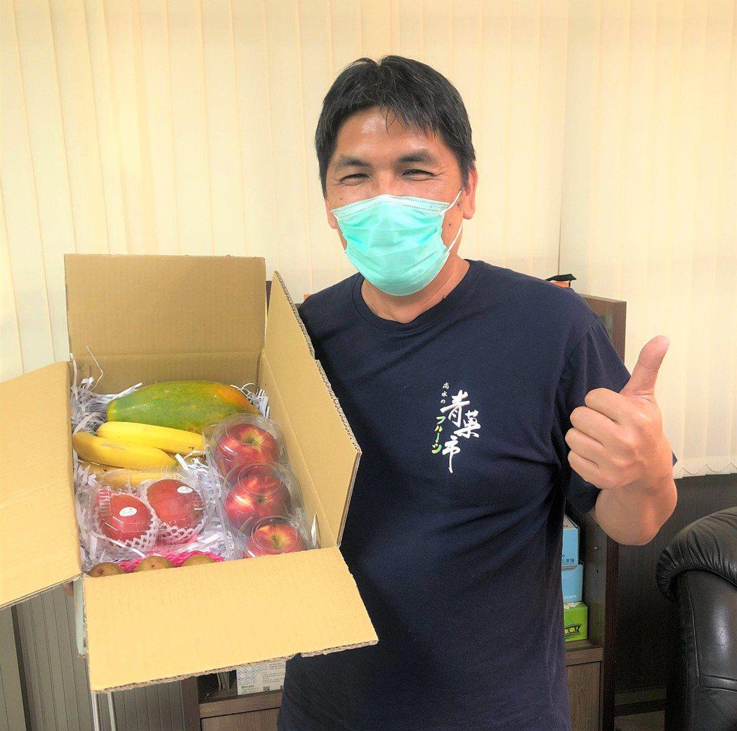台南市農產運銷公司推出防疫水果箱,精選當季水果送到家。圖/台南農產運銷公司提供