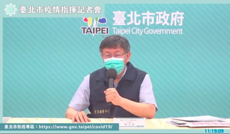 柯文哲今天抱怨,每次台北市都被質疑疫苗打得很慢,很簡單,因為這裡面有80瓶,掛在北市府,我不知道它在哪裡,另外,還有770瓶施打的速度,也不是北市府可以決定。圖/引用直播
