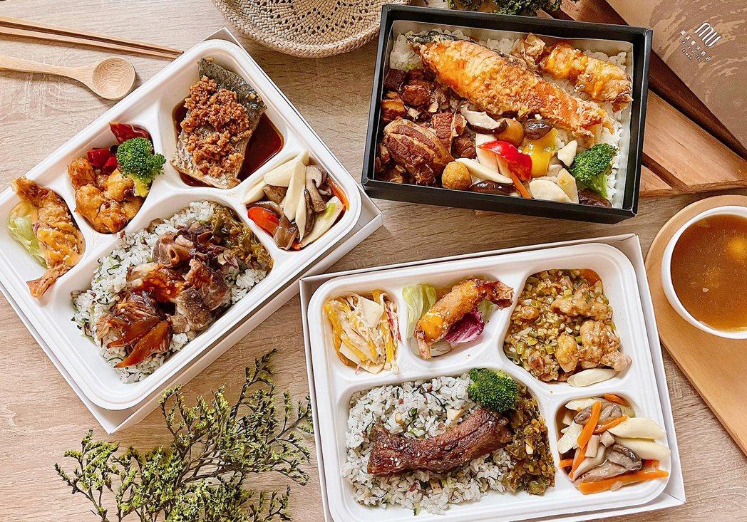 礁溪寒沐所推出的「川薈主廚特選餐盒」進行全面升級,價格調降至150元起。圖/礁溪...