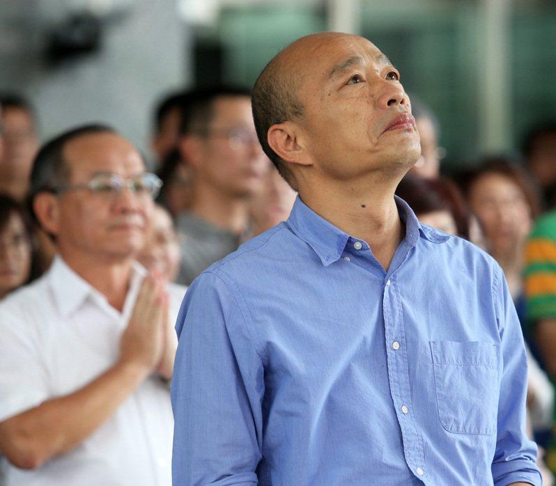 高雄市前市長韓國瑜。圖/聯合報系資料照片