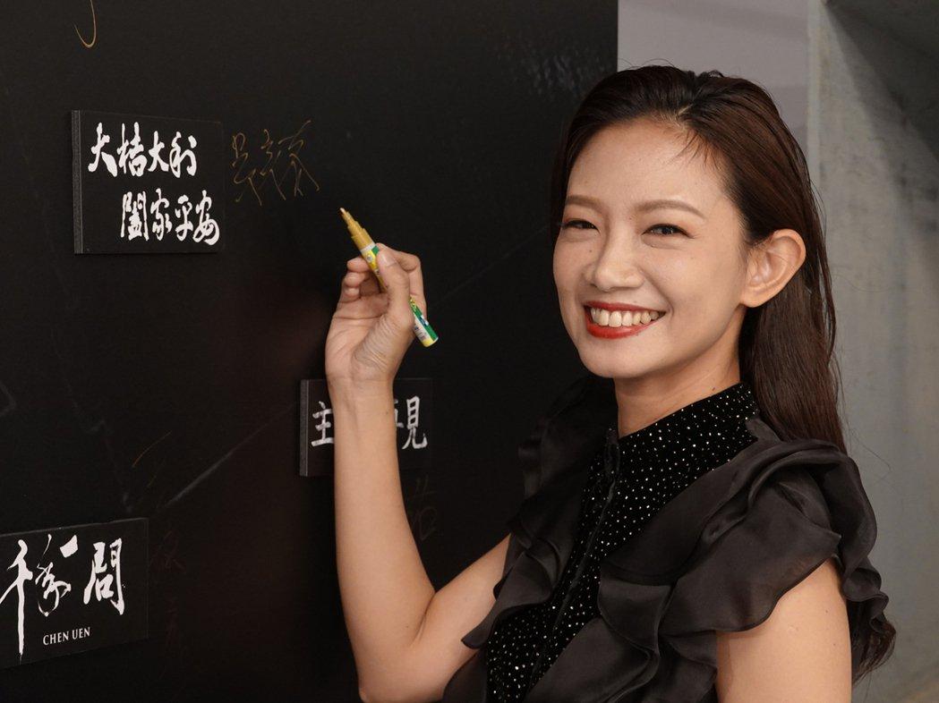 吳奕蓉再度以「大桔大利 闔家平安」入圍紐約電視節女主角獎。圖/客家電視提供