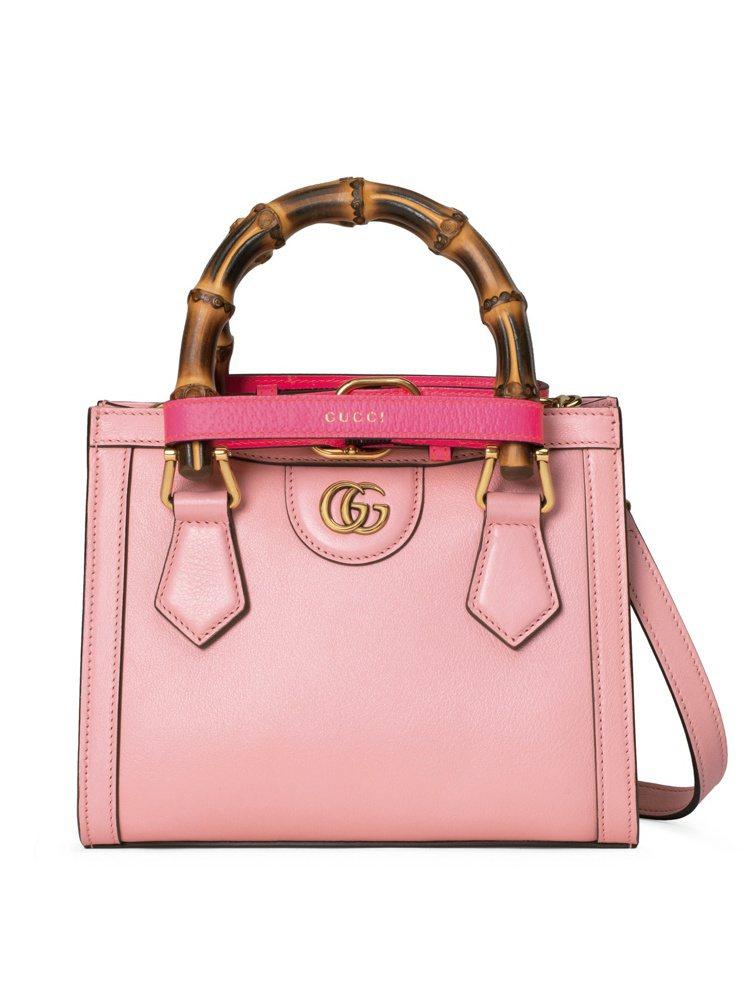 Diana粉色迷你手提包,83,000元。圖/GUCCI提供