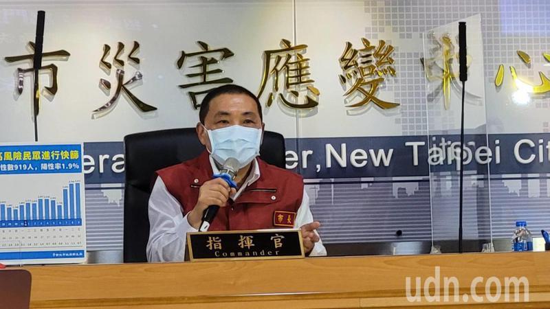 新北市長侯友宜宣布成立遠距關懷虛擬病房平台。記者江婉儀/攝影
