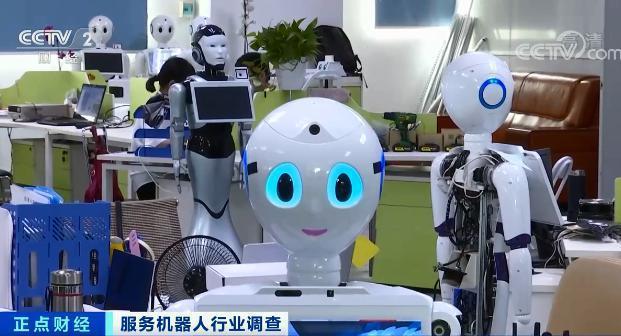 受疫情持續影響,除洗掃機器人外,送餐機器人、配送機器人、安防機器人、巡檢機器人等...