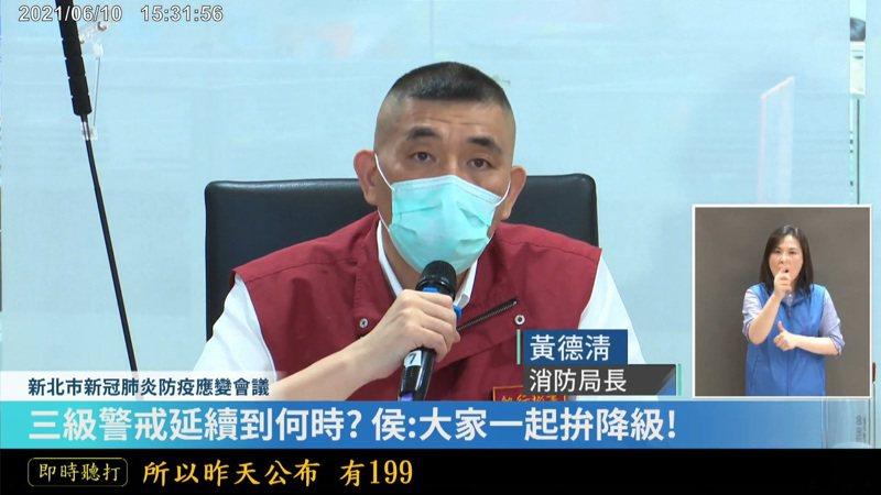 黃德清表示,這些移動式負壓隔離艙是拿來對抗伊波拉病毒,並不是使用在新冠肺炎患者上的。圖/擷至侯友宜臉書