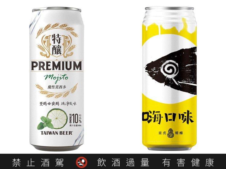 台灣在地品牌新款啤酒,從口味到包裝都創意無限。圖/家樂福提供