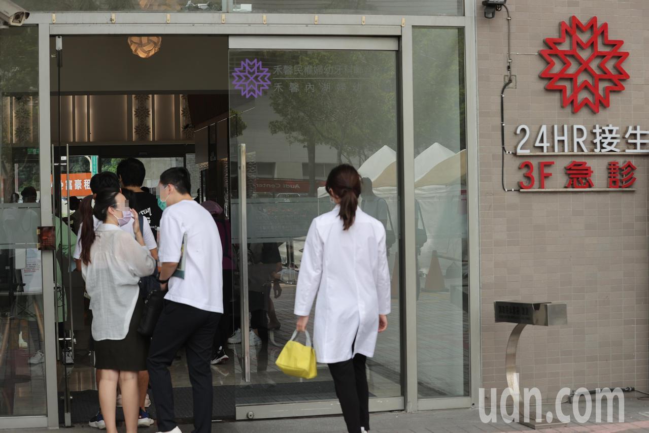 影/診所私打疫苗爭議 禾馨診所:都是醫護、一切合法