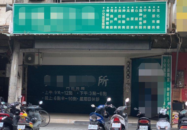 該名醫生的診所疑似在三重區力行路上,記者實際走訪現場,目前為營業時間卻未開門看診...