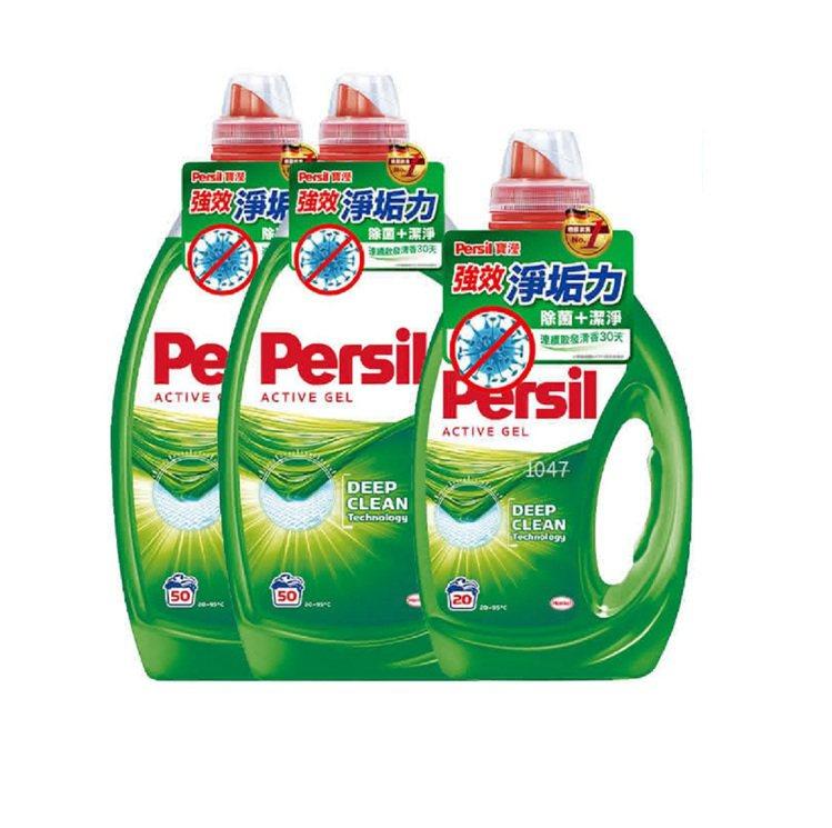 Persil強效淨垢洗衣凝露熱銷2+1組,momo購物網「618年中大促」活動價...