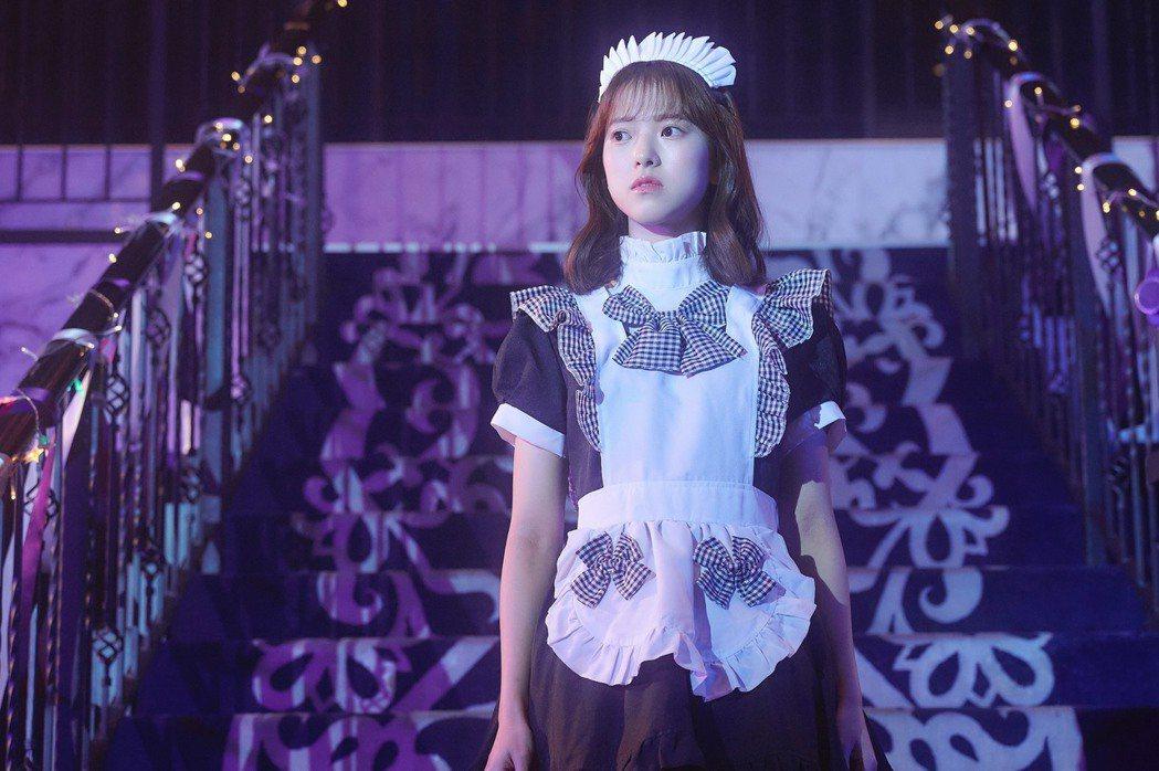 項婕如挑戰女僕裝。圖/LINE TV提供