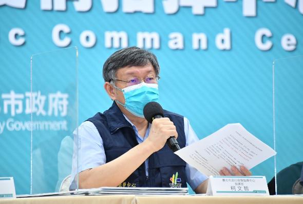 台北市長柯文哲說,台北市是公私協力,就是透過公會造冊,他的態度是,公會造冊,「他敢寫,我就敢給他打」,這是彼此信任,其他縣市做法,他無法批評。圖/北市府提供