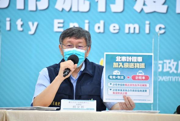 台北市長柯文哲今天表示,他一周前就說過,施打之前,網路預約系統一定要先做好,不然一定大亂。圖/北市府提供
