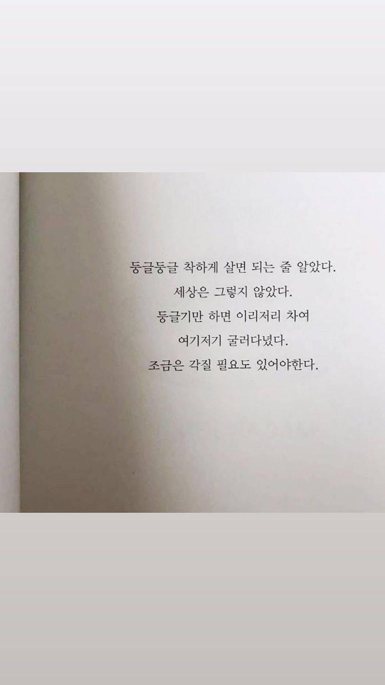 全昭珉沉默3個月首度發聲,否認霸凌。圖/摘自IG