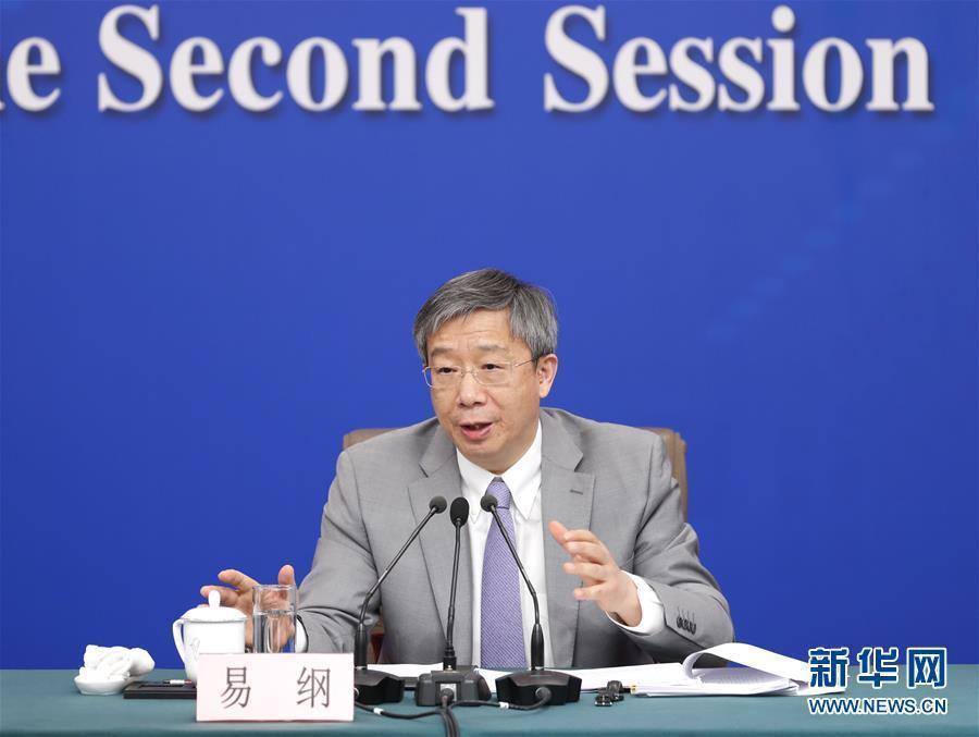 中國人民銀行行長易綱10日表示,全球通貨膨脹水準短期上升已成事實。(圖/取自新華...