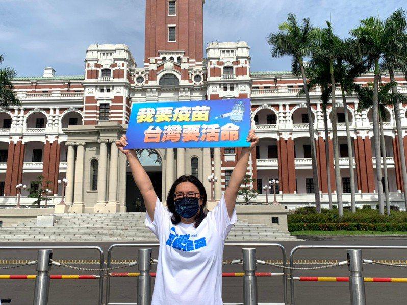 立委陳玉珍日前到總統府前高舉著「我要疫苗」的立牌,希望中央正視離島的聲音。圖/立委陳玉珍辦公室提供