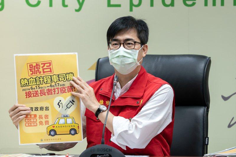 高齡長輩即將大規模接種,市府號召熱血計程車司機參與接送,將適度補助油資。記者王昭月/翻攝