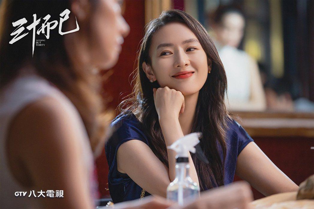 童瑤以「三十而立」拿下上海電視節白玉蘭獎最佳女主角。圖/八大電視提供