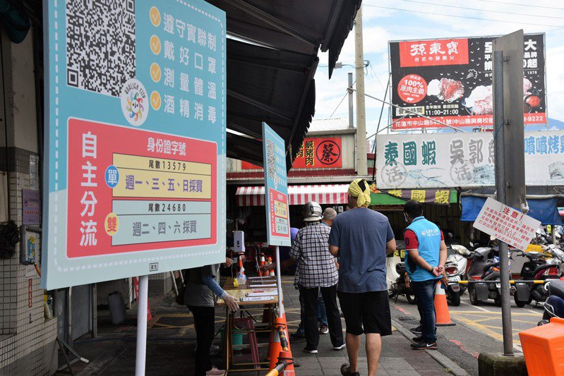花蓮市重慶市場因為有確診者足跡,11日休市1天大清消。圖/市公所提供