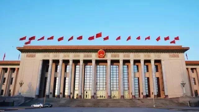 北京人民大會堂。(百度)