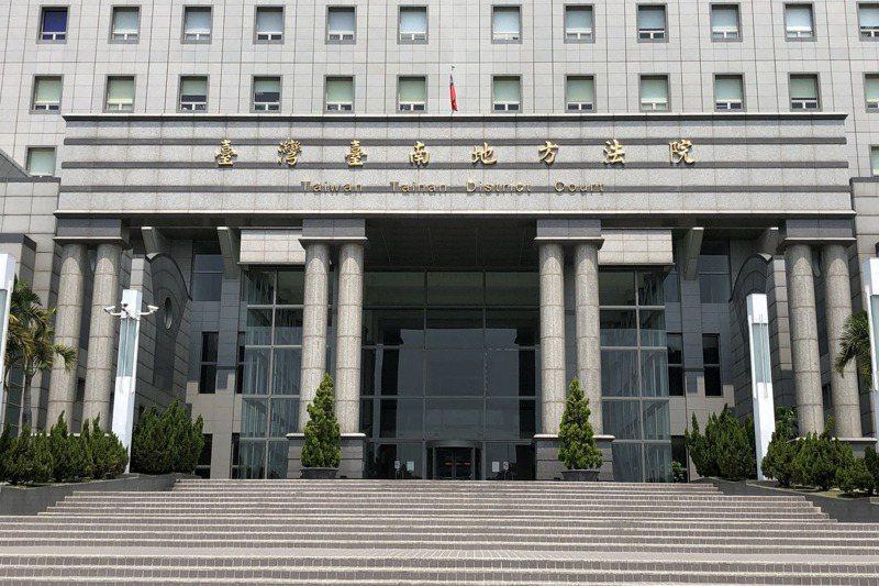 台南地院成立勞動法庭,受理勞動調解案件外,調解不成立後進入訴訟,也由專責法官受理審理。圖/聯合報系資料照片