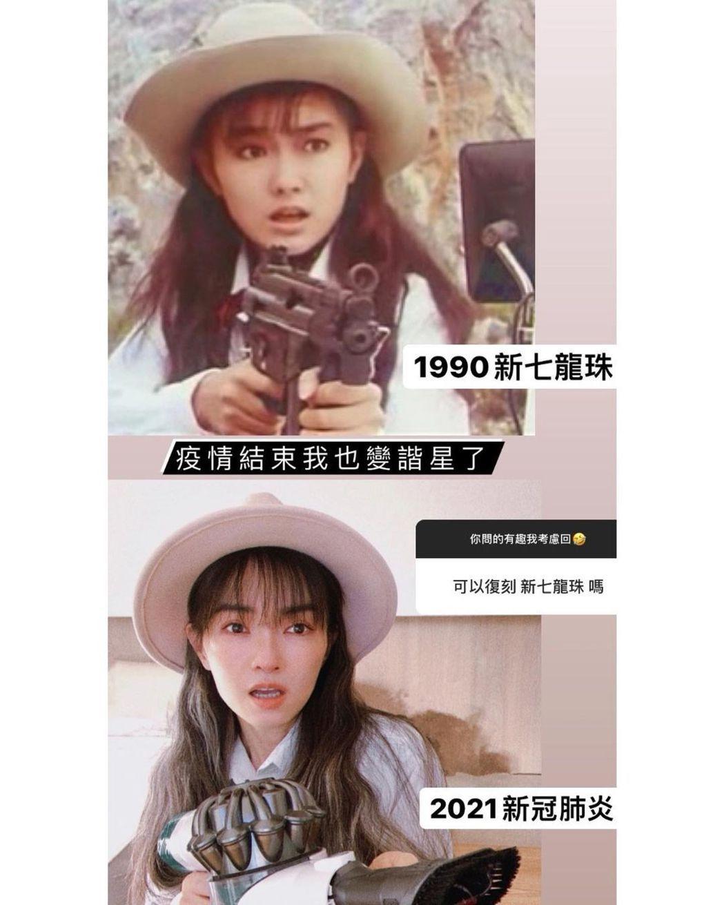 謝金燕復刻30年前模樣。 圖/擷自謝金燕IG