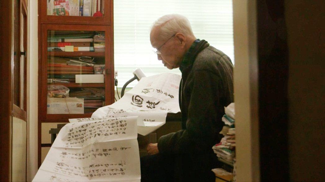 「他們在島嶼寫作」系列,劉以鬯「1918」。圖/目宿媒體提供