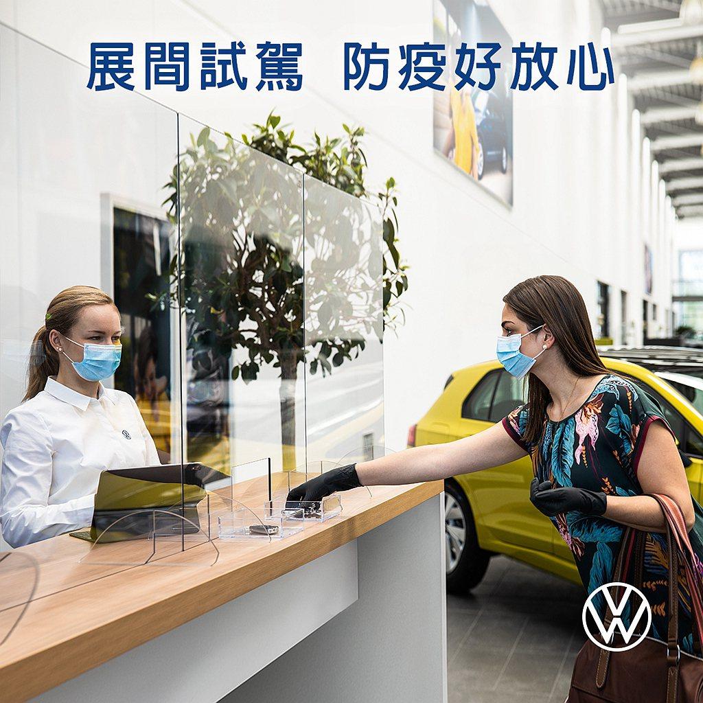 Volkswagen授權展示及服務中心、Das WeltAuto.福斯原廠認證中...