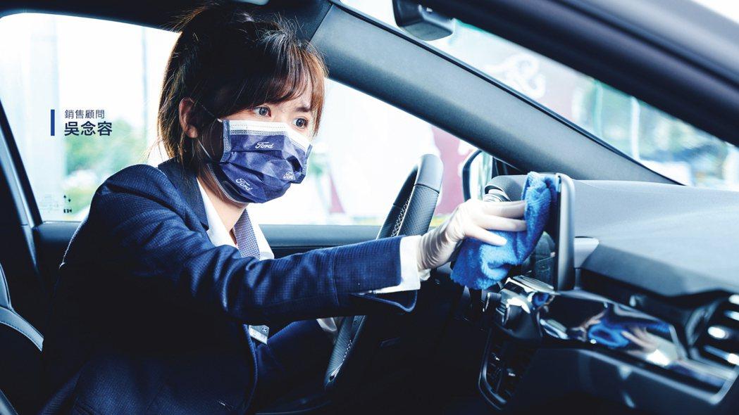 Ford展示車、試乘車每日定時進行清潔消毒作業。 圖/福特六和提供
