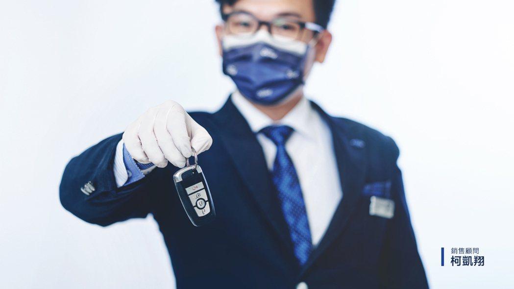 Ford全心防疫 安心回廠保養,降低接觸風險,提供車主最貼心的服務。 圖/福特六...
