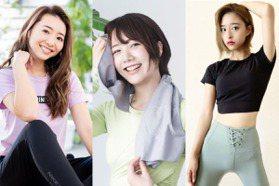 在家工作越久屁股越大?跟著日本百萬健身YouTuber在家運動 不出門也能照樣瘦