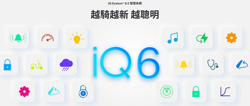 隨Gogoro 2 Premium登場的還有最新且功能更強大的iQ System...