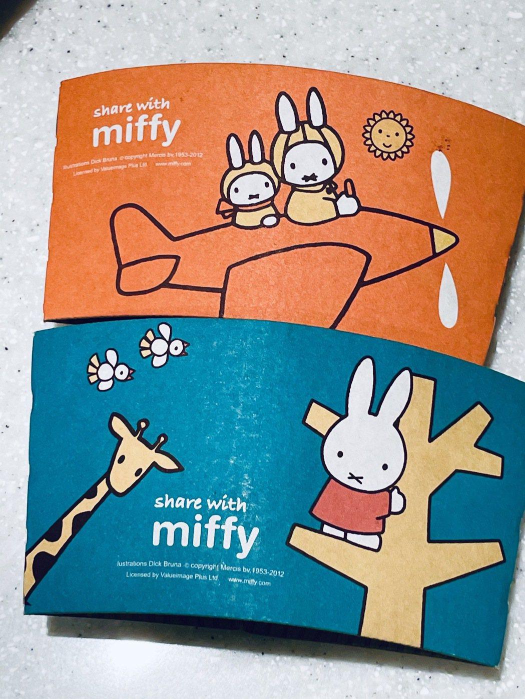 讓我起心動念去收集咖啡杯套的是台灣的超商,那時推出了米飛兔系列的咖啡杯套。圖/李...