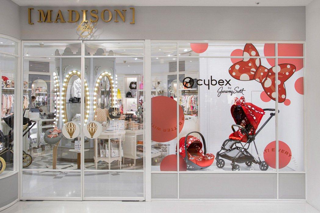 babyMADISON微風信義店展示CYBEX與Jeremy Scott最新獨家...
