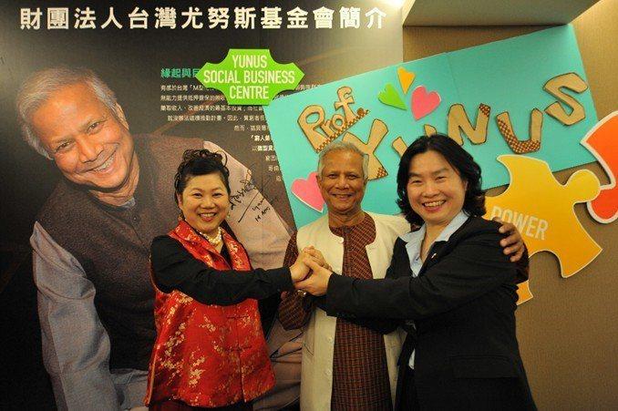 諾貝爾和平獎得主穆罕默德·尤努斯博士(中)、台灣尤努斯基金會蔡慧玲董事長(右)與王絹閔執行長(左)長期關心社會型企業在台發展,鼓勵青年勇於創新創業。