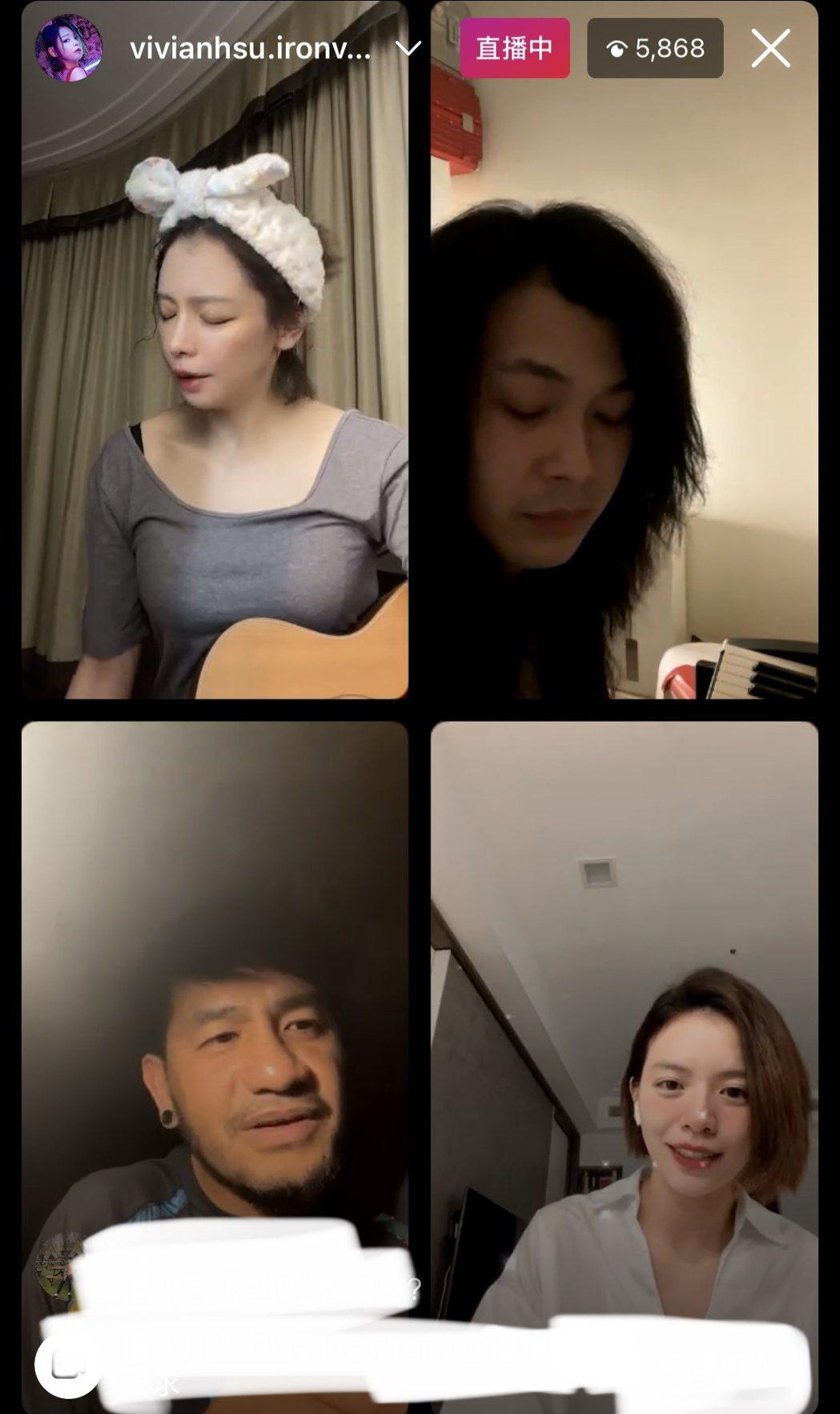 金曲歌王張震嶽(左下)今凌晨與好友徐若瑄(左上)直播唱歌,被鄰居檢舉只能「封麥」