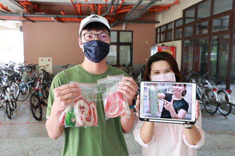 高雄大學新住民子女社趁著防疫期間舉辦「印尼編織杯(網)袋」線上手作課程,學員防疫宅在家也可以體驗多元文化。圖/高雄大學提供