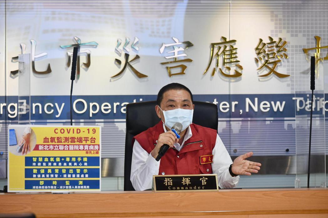 新北市長侯友宜今指出,過去已找到960名無症狀、輕症的確診者,昨篩檢4833名也...