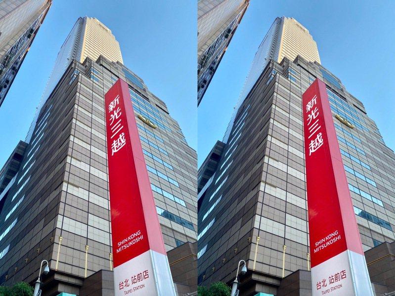 新光三越台北站前店休館三天進行全員快篩。圖/新光三越提供