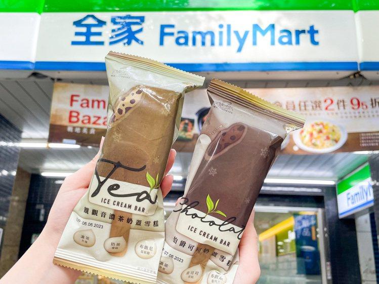全家便利商店首度找來YouTuber古娃娃合作推出「WA!COOKIES」聯名冰...