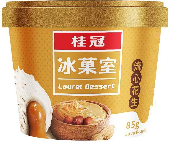 「桂冠流心花生冰淇淋」,售價59元。圖/全家便利商店提供