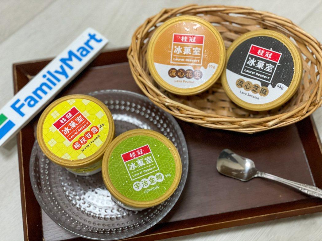 6月16日起全家便利商店超商獨家導入「桂冠冰菓室」系列冰品。圖/全家便利商店提供