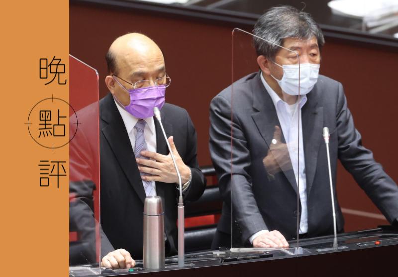 行政院長蘇貞昌(左)與衛福部長陳時中(右)8日在立法院公開道歉,承認防疫工作確有不足之處。圖/聯合報系資料照片