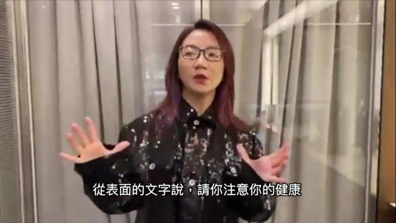 陶晶瑩透過網路,祝福嘉義市國中小學、幼兒園畢業生。記者卜敏正/翻攝