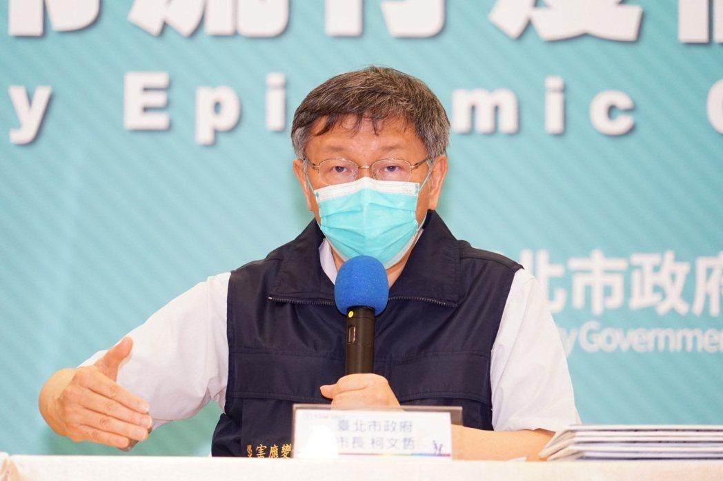 台北市長柯文哲表示,好心肝診所施打疫苗的名單都已經給北檢了。圖/聯合報系資料照