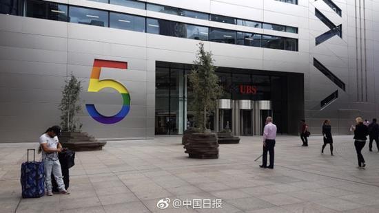 香港長江實業集團有限公司有意出售瑞銀集團倫敦總部大樓。(圖/取自中國日報)