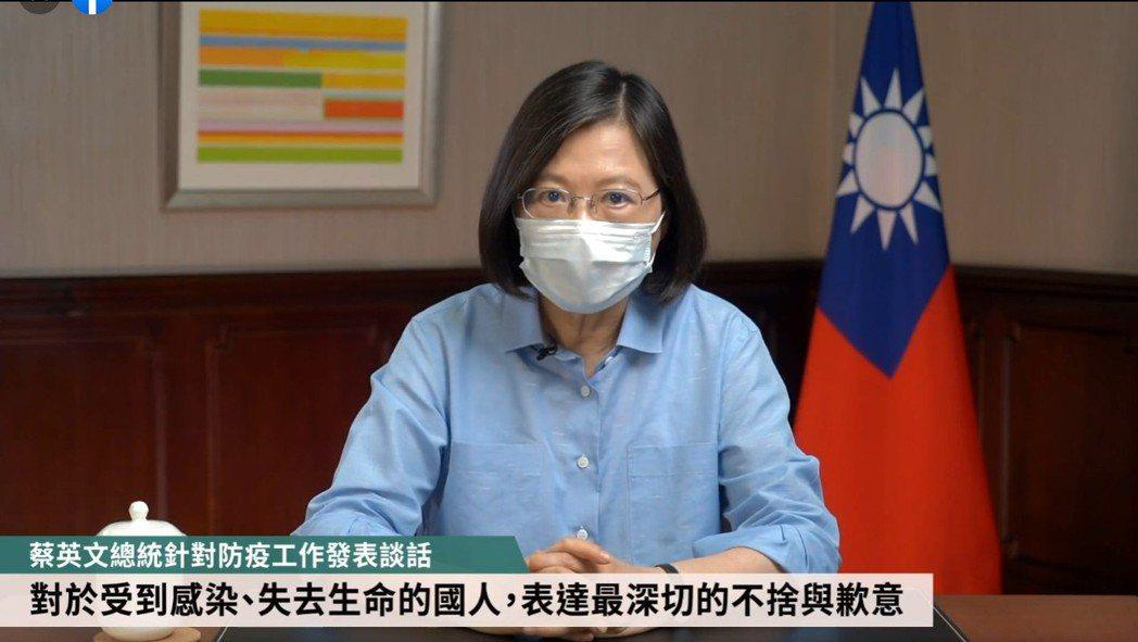 蔡總統表示,每一位受到感染及失去生命的同仁都是台灣大家庭的一份子,「身為總統,我...