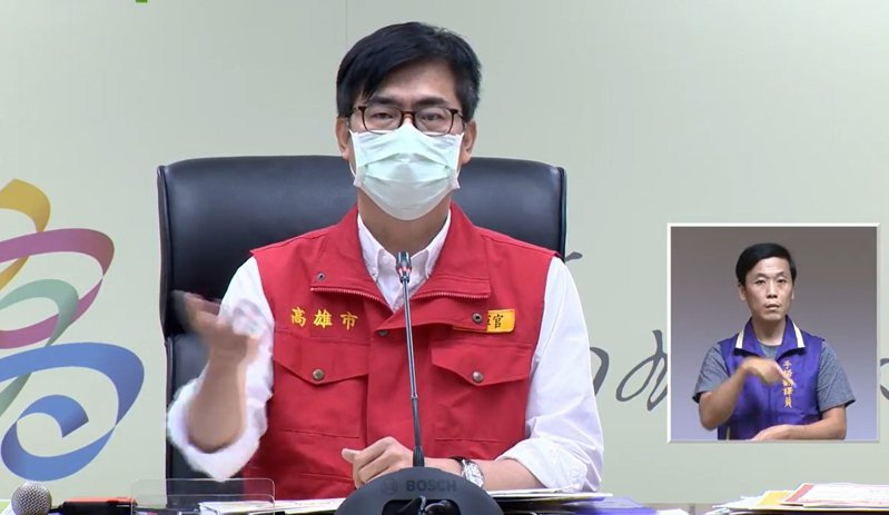 高雄疫情相對緩和,但市長陳其邁認為,雙北不解封,任何縣市都沒有解封空間。記者徐白櫻/翻攝
