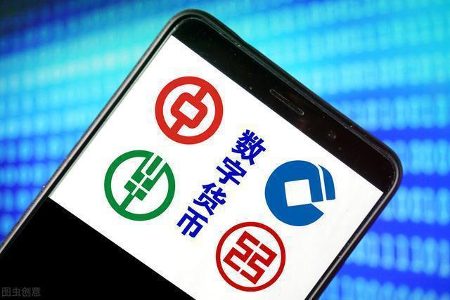 數位人民幣試點已在深圳、蘇州、成都、長沙等多個城市開啟,累計發放數位紅包金額已達...