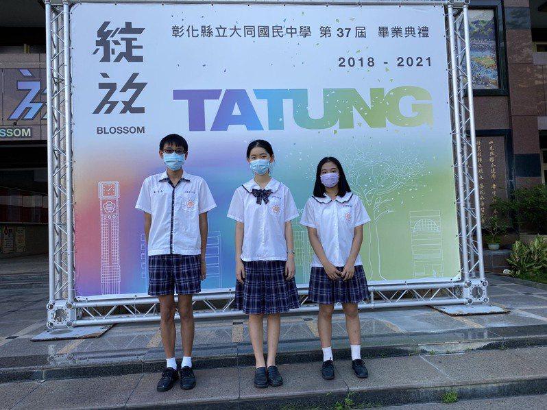 彰化縣大同國中考生(左起)蘇宥丞、周秉嫻、藍子晴考出5A++和作文滿級分的優異成績。圖/大同國中提供